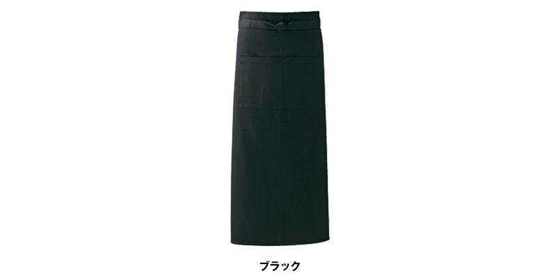 [在庫限り/返品交換不可]T-71204 チトセ(アルベ) ロングエプロン(男女兼用) 色展開