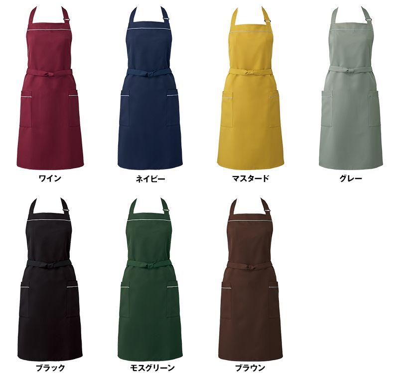 T-7924 チトセ(アルベ) 胸当てエプロン(男女兼用) 色展開