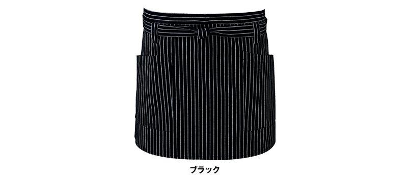 T-7933 チトセ(アルベ) ショートエプロン(男女兼用) 色展開