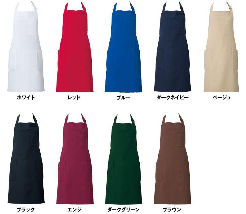 T-8091 チトセ(アルベ) 胸当てエプロン(男女兼用) 色展開