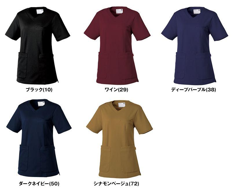 UN-0074 UNITE(ユナイト) ブロックニット スクラブ(女性用) 色展開