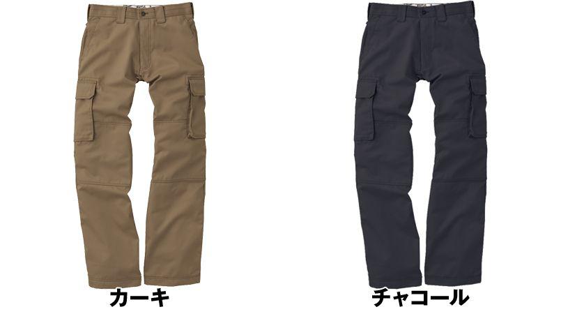 D-1875 Dickies ダブルニー・カーゴパンツ 裾上げNG 色展開
