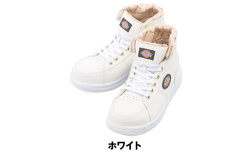 D-3300 Dickies 安全靴 スチール先芯 色展開