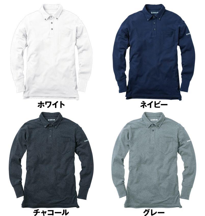 NR-406 イーブンリバー ソフトドライポロシャツ(長袖) 色展開
