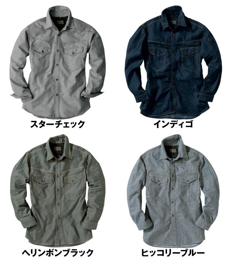 SR-2006 イーブンリバー エアーライトシャツ 色展開