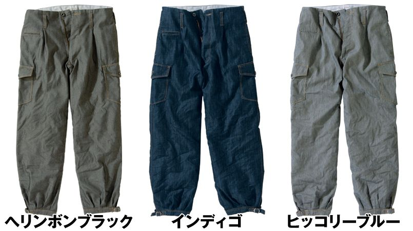 SR-2009 イーブンリバー エアーライトニッカ カーゴパンツ 裾上げNG 色展開
