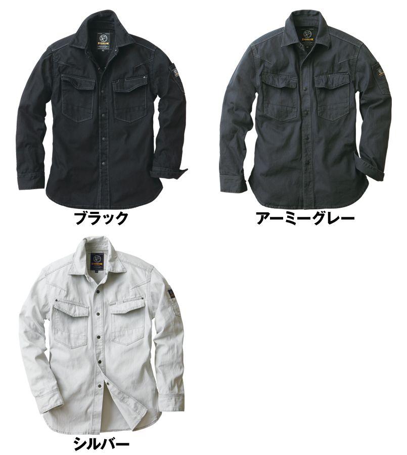 US-1106 イーブンリバーフィッシャーストライプシャツ 色展開