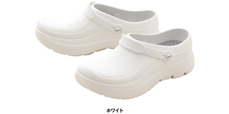 620 FOLK(フォーク) スクラビングシューズ「Choise!」(男女兼用) 色展開