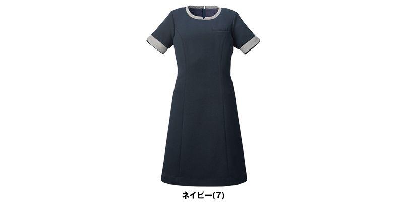 FO25059 nuovo(ヌーヴォ) ニットワンピース(女性用) 色展開