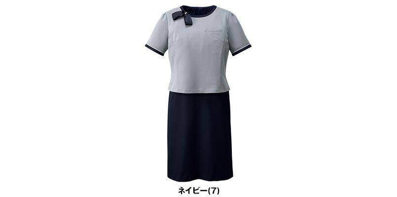 FO25080 FOLK(フォーク) [春夏用]ワンピース 色展開