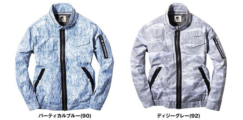 10040 アイズフロンティア フルハーネス対応・プリントチタンA.S.長袖ワークジャケット 色展開