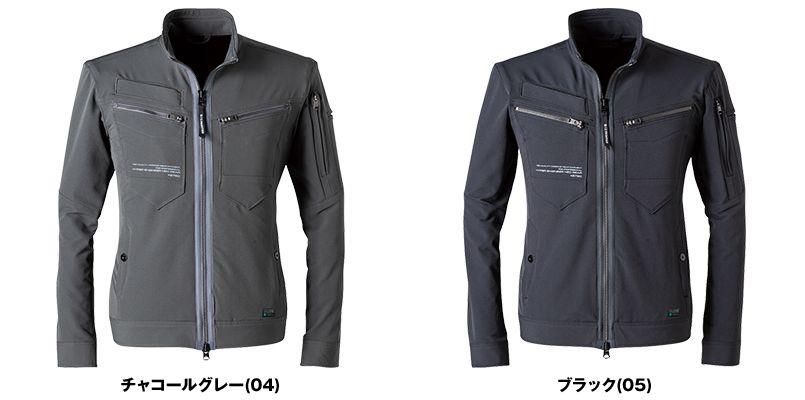 3790 アイズフロンティア 2WAYストレッチワークジャケット 色展開