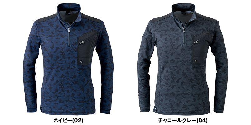 706 アイズフロンティア ハイブリッド長袖ジップアップシャツ 色展開