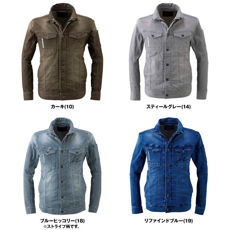 7340 アイズフロンティア ストレッチ3Dワークジャケット 色展開