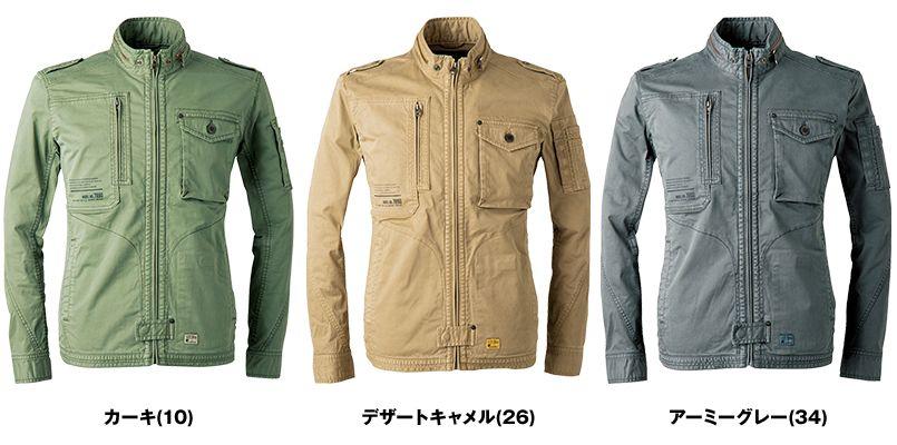 7890 アイズフロンティア 製品染めコットンストレッチワークジャケット 色展開