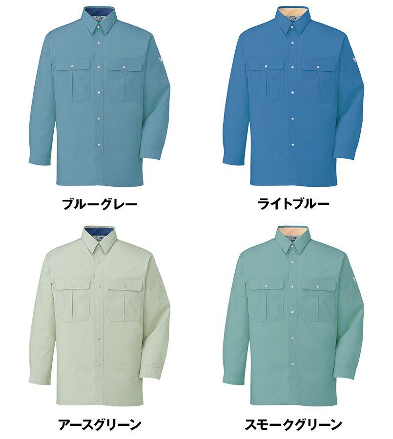自重堂 34004 形態安定 長袖シャツ 色展開