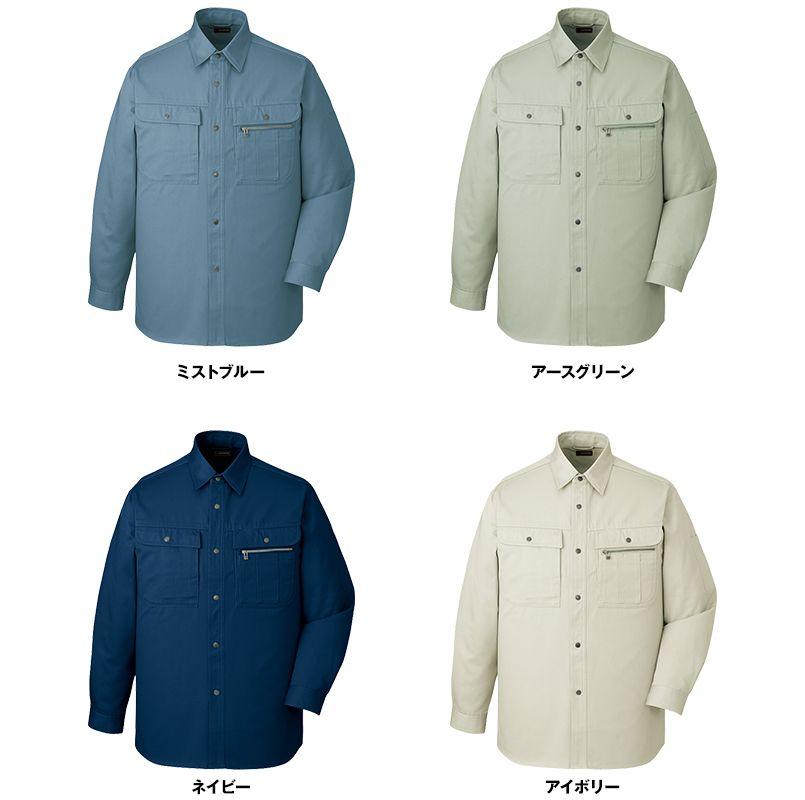 自重堂 41604 綿100%長袖シャツ 色展開