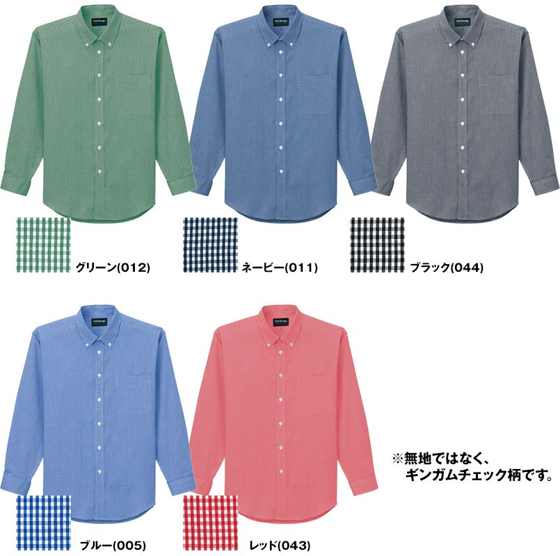 自重堂 43604 ギンガムチェック 長袖ボタンダウンシャツ(男女兼用) 色展開