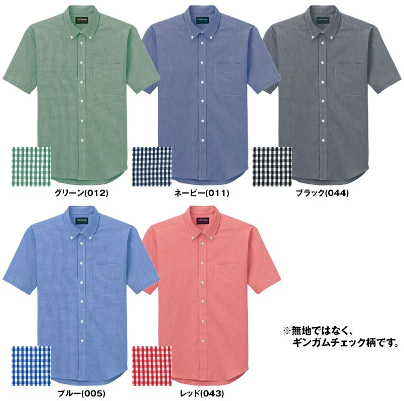 自重堂 43614 ギンガムチェック 半袖ボタンダウンシャツ(男女兼用) 色展開