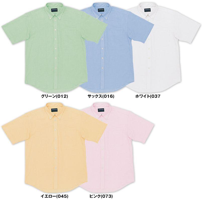 自重堂 43634 カラーボタンダウン 半袖シャツ(男女兼用) 色展開