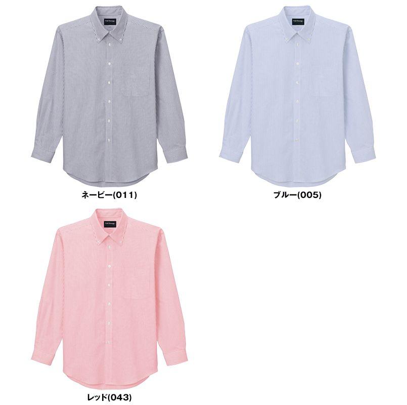 自重堂 43644 長袖ボタンダウンシャツ(男女兼用) 色展開
