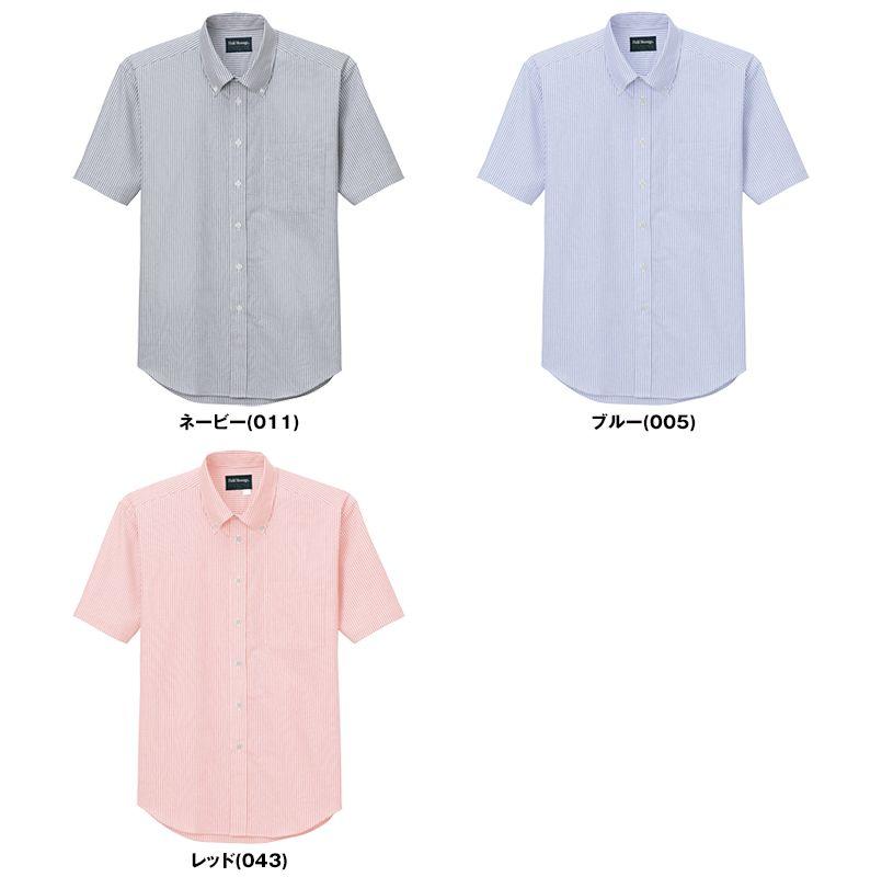 自重堂 43654 半袖ボタンダウンシャツ(男女兼用) 色展開