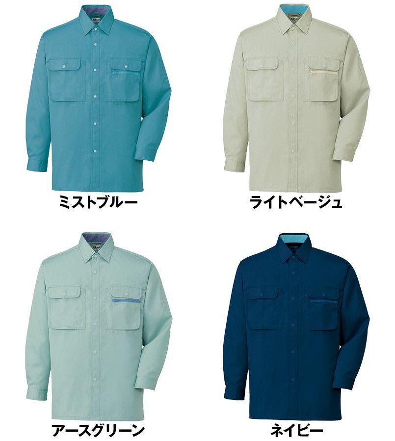 自重堂 44104 [春夏用]製品制電長袖シャツ(JIS T8118適合) 色展開