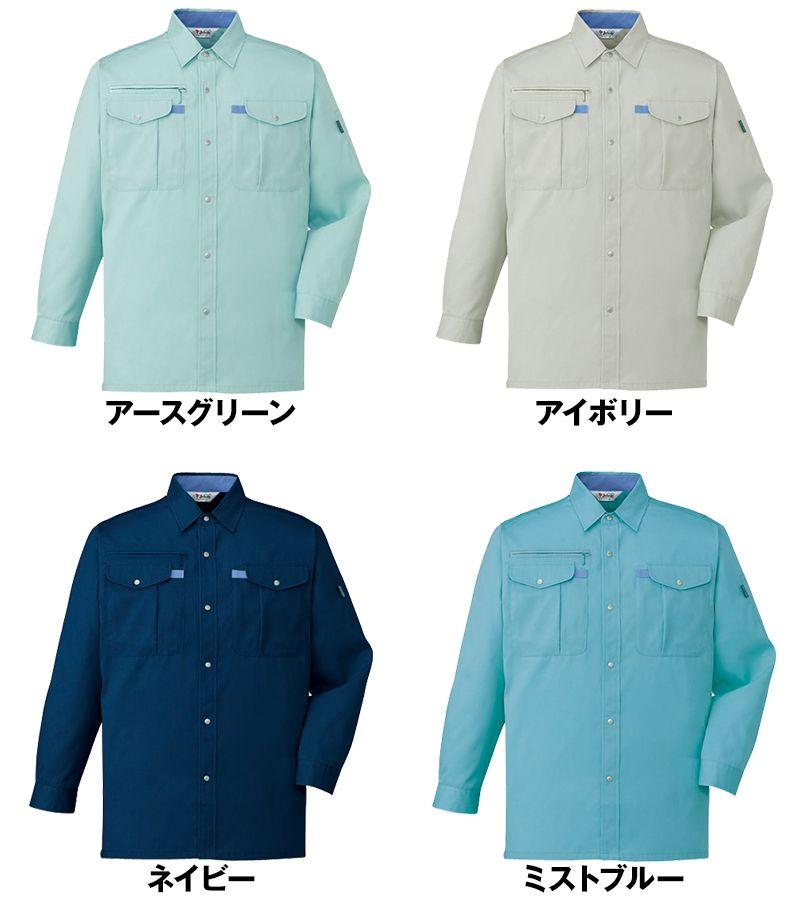自重堂 45004 長袖シャツ 色展開