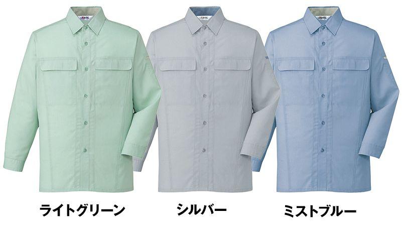 自重堂 45304 製品制電清涼 長袖シャツ(JIS T8118適合) 色展開