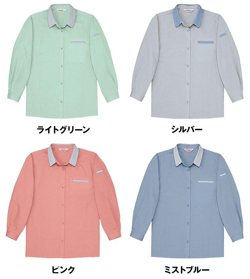 自重堂 45305 製品制電清涼 レディース長袖シャツ(JIS T8118適合) 色展開
