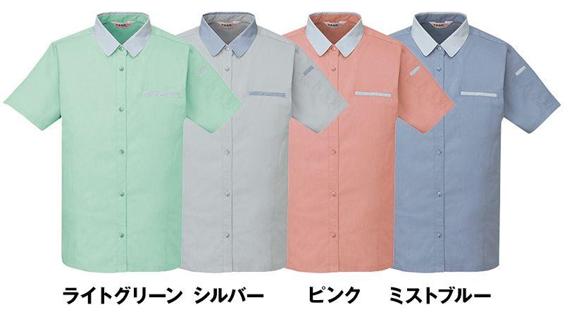 自重堂 45315 [春夏用]製品制電清涼レディース半袖シャツ(JIS T8118適合) 色展開