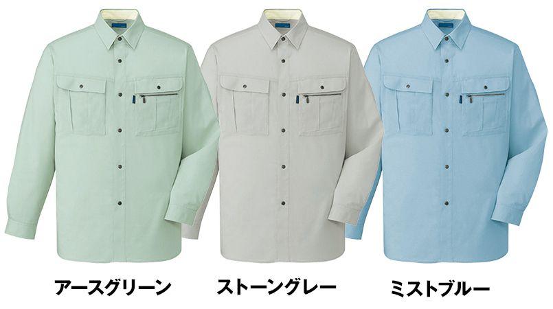 自重堂 46004 形態安定長袖シャツ 色展開