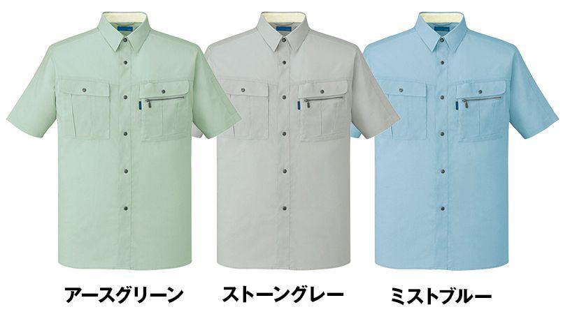 46014 自重堂 形態安定 半袖シャツ 色展開
