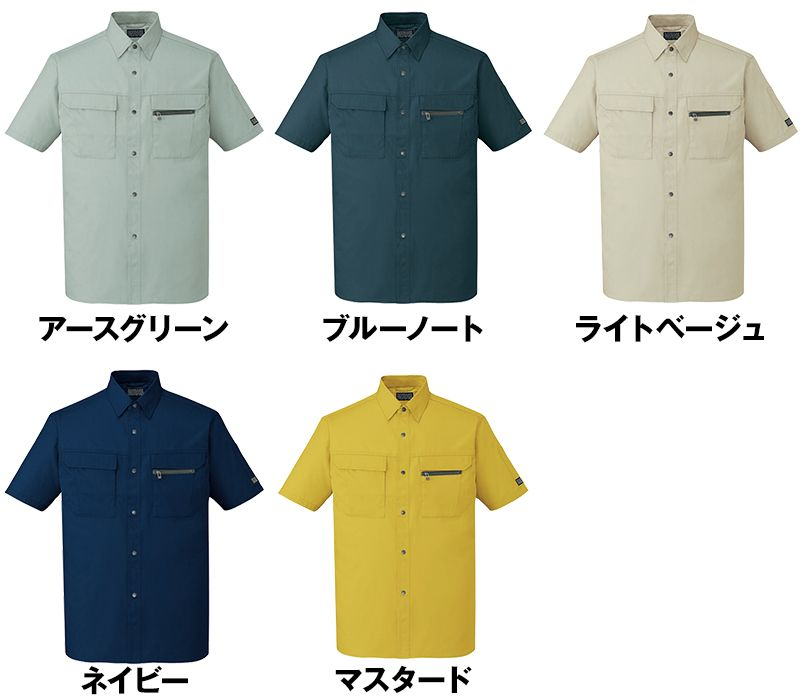 自重堂 46214 [春夏用]制電ソフトサマーツイル 半袖シャツ 色展開