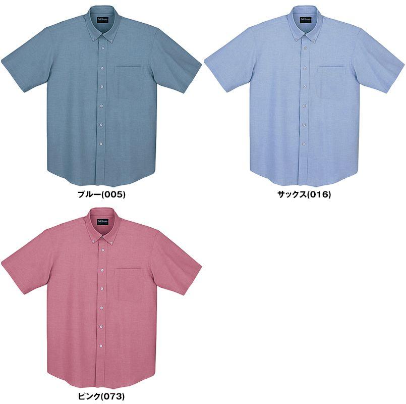 自重堂 46674 ダンガリーボタンダウン 半袖シャツ(男女兼用) 色展開