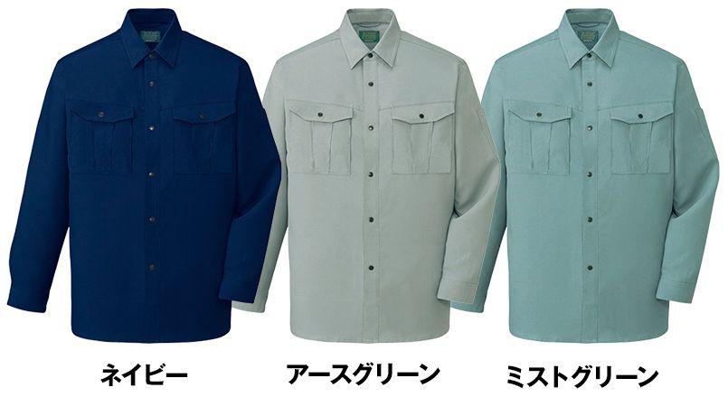 自重堂 46904 エコ制電長袖シャツ 色展開