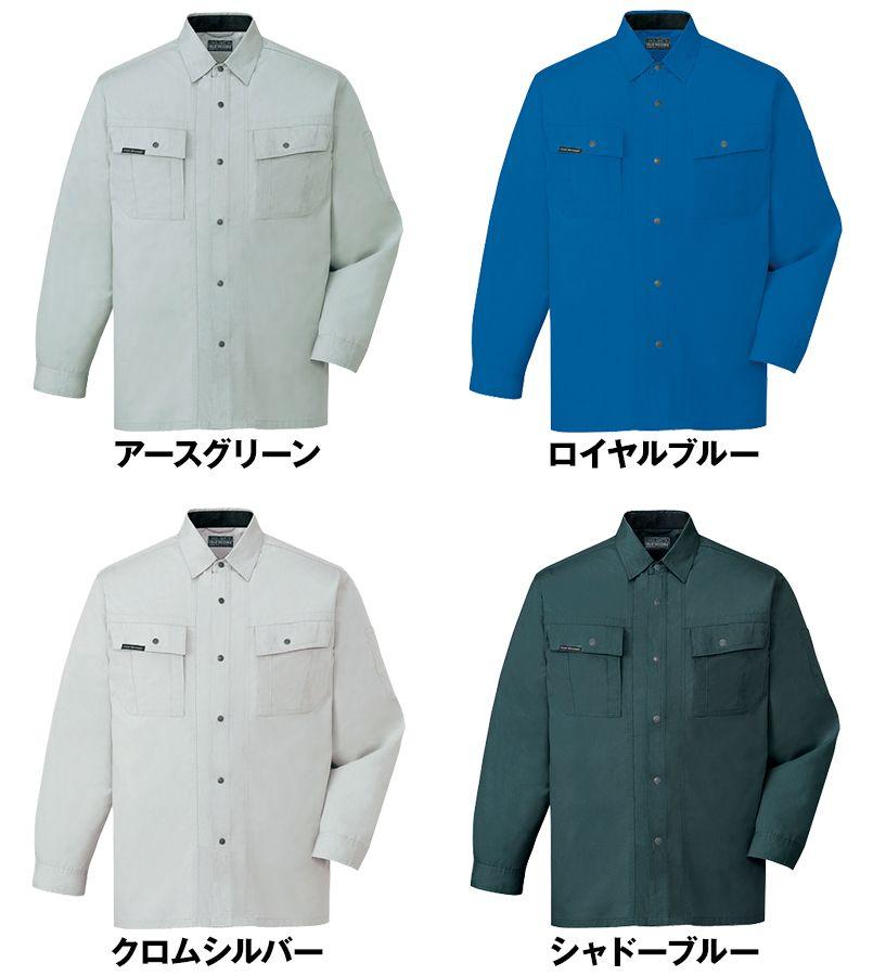 自重堂 47304 長袖シャツ 色展開