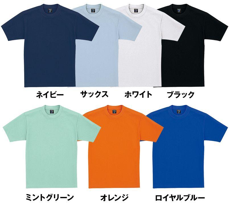 自重堂 47624 吸汗速乾半袖Tシャツ(胸ポケット無し) 色展開