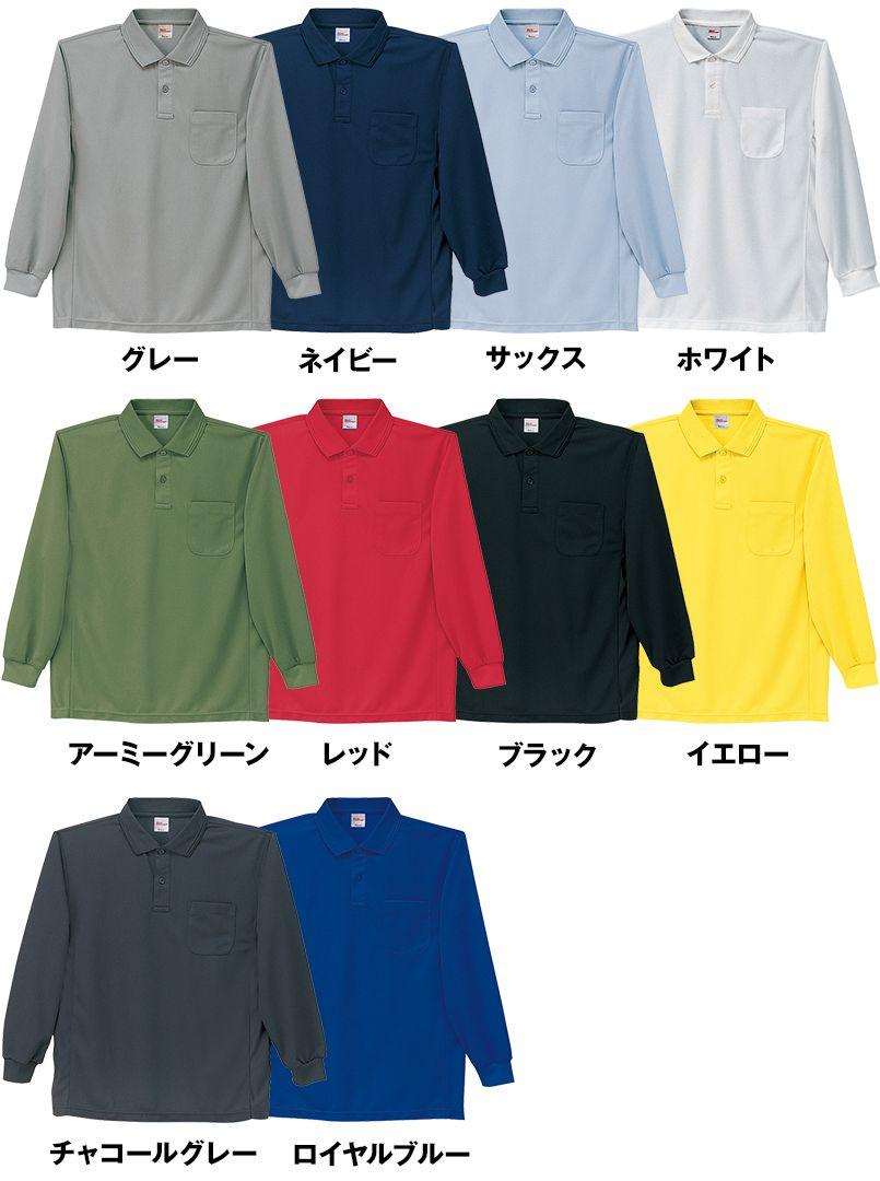 自重堂 47654 吸汗速乾長袖ポロシャツ[胸ポケット有り] 色展開