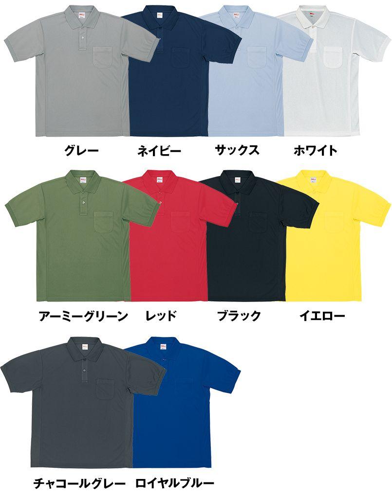 自重堂 47664 [春夏用]吸汗速乾半袖ドライポロシャツ(胸ポケット付き) 色展開