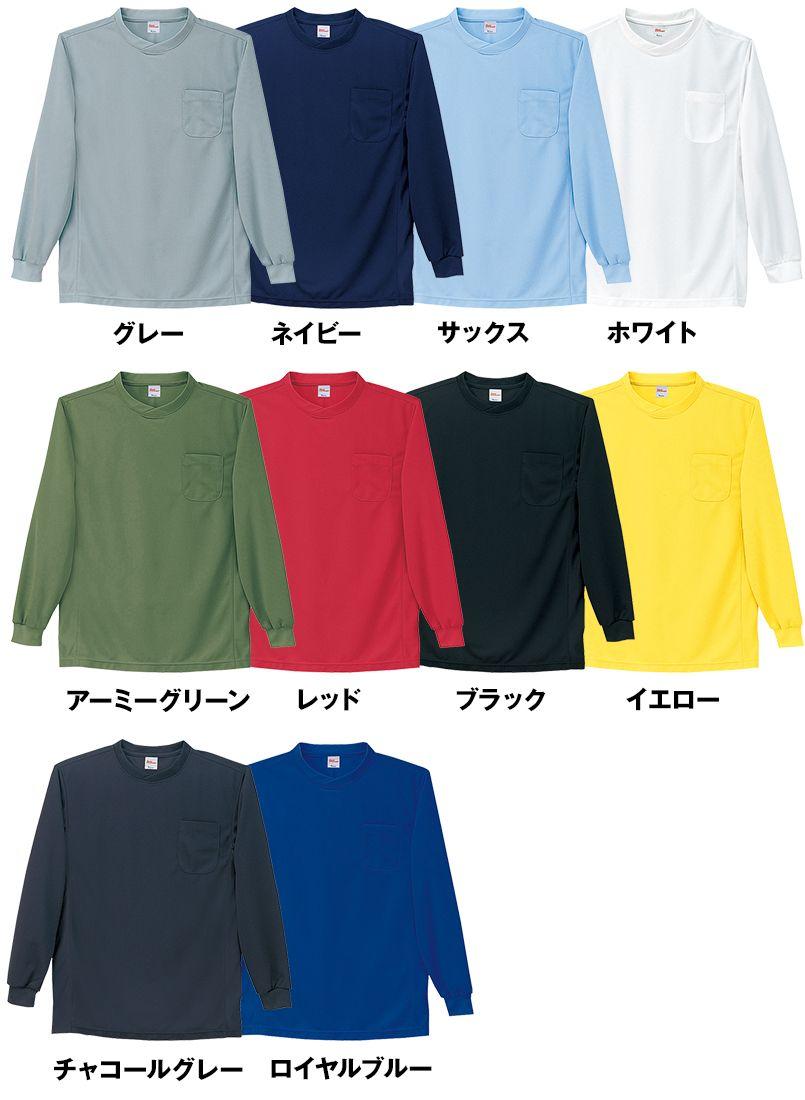 自重堂 47674 吸汗速乾長袖Tシャツ (胸ポケット有り) 色展開