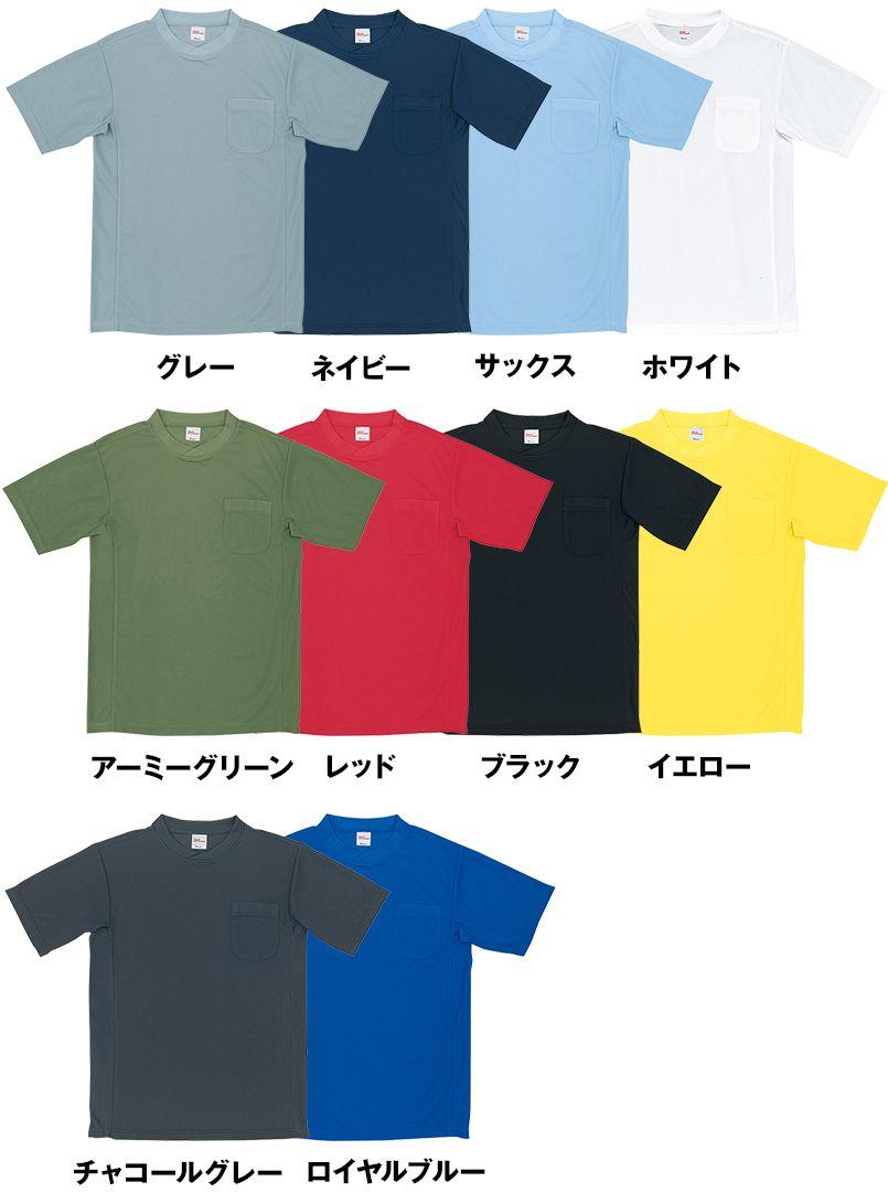 自重堂 47684 吸汗速乾半袖Tシャツ (胸ポケット有り) 色展開