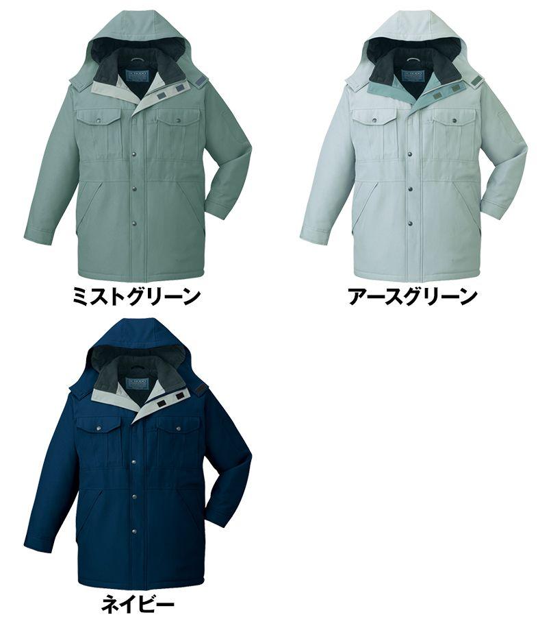 自重堂 48143 エコ防寒コート(フード付き・取り外し可能) 色展開