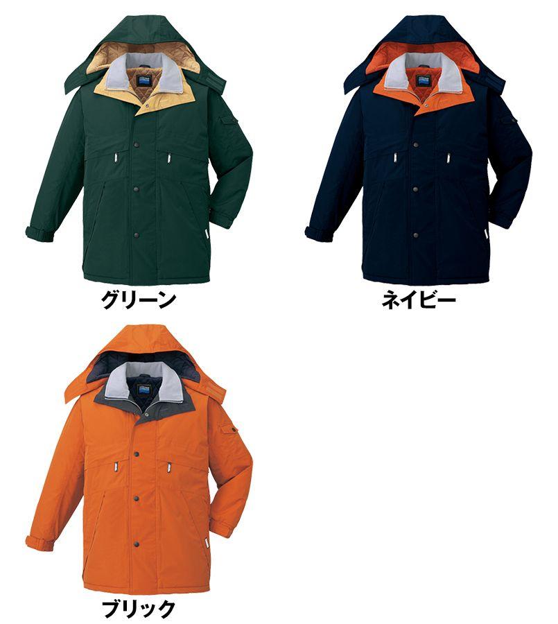 自重堂 48233 シンサレート防水防寒コート(フード付き・取り外し可能) 色展開
