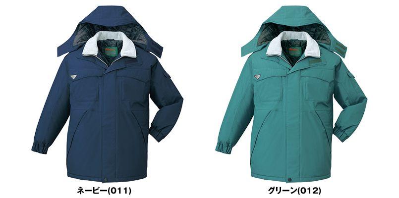自重堂 48263 エコ防寒防寒コート(フード付き・取り外し可能) 色展開
