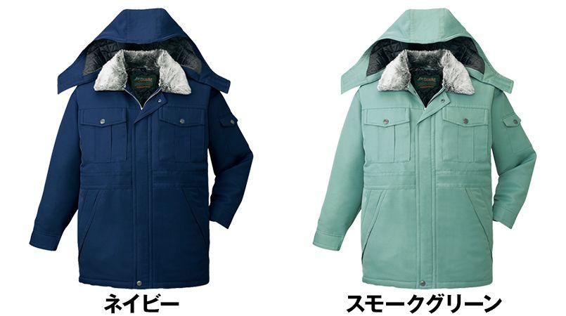 自重堂 48273 エコ防寒コート(フード付き・取り外し可能) 色展開