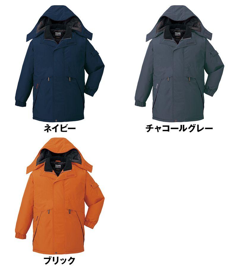 自重堂 48343 シンサレート防水防寒コート(フード付き・取り外し可能) 色展開