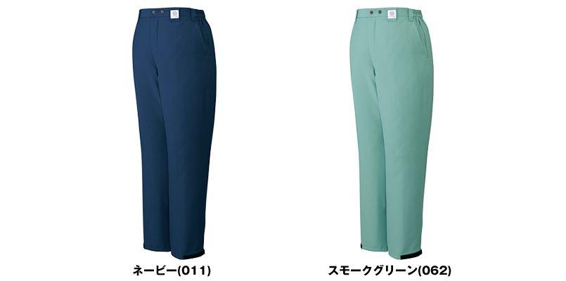 自重堂 48411 製品制電防寒パンツ[JIS T8118対応] 色展開