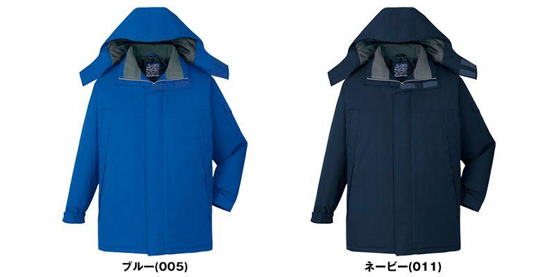 自重堂 48433 防水防寒コート(フード付・取り外し可能) 色展開