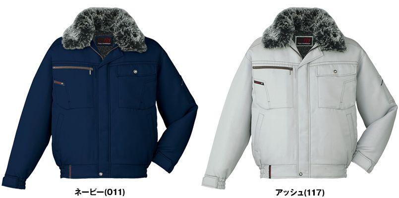 自重堂 48450 [秋冬用]軽量防寒ブルゾン 襟ボア 色展開